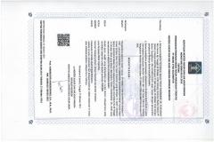 PT.OUK PENGESAHAN PENDIRIAN BADAN HUKUM PERSEROAN TERBATAS.3