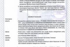 PT.OUK-PENGESAHAN-PENDIRIAN-BADAN-HUKUM-PERSEROAN-TERBATAS