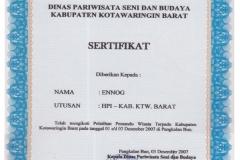 certificates_4_20140602_1381235266